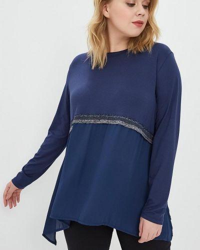 Блузка - синяя Over
