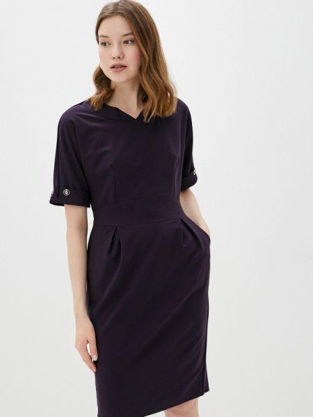 Платье прямое фиолетовый Sezoni