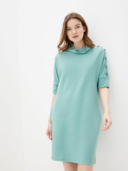 Платье бирюзовый прямое Sezoni