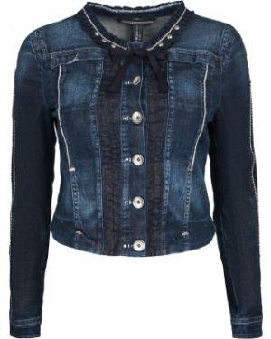 Синяя джинсовая куртка круглая с вырезом на пуговицах High