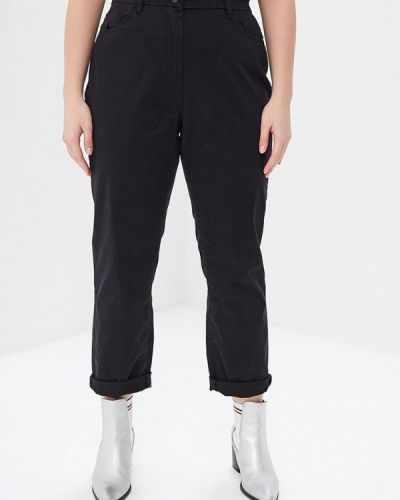 Черные брюки Rosa Thea