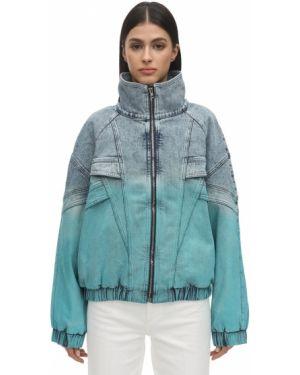 Синий пиджак винтажный с воротником с манжетами Stella Mccartney
