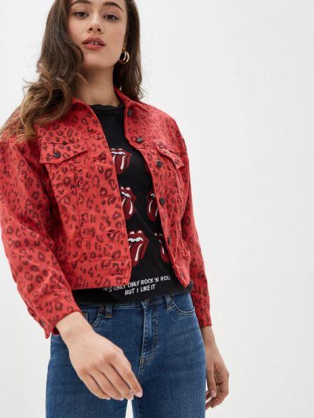Джинсовая куртка весенняя красная Whitney
