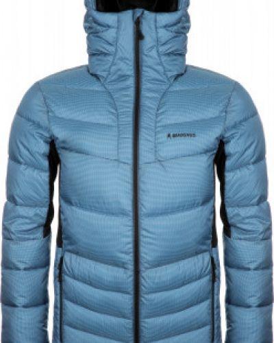 Утепленная синяя куртка для бега Madshus