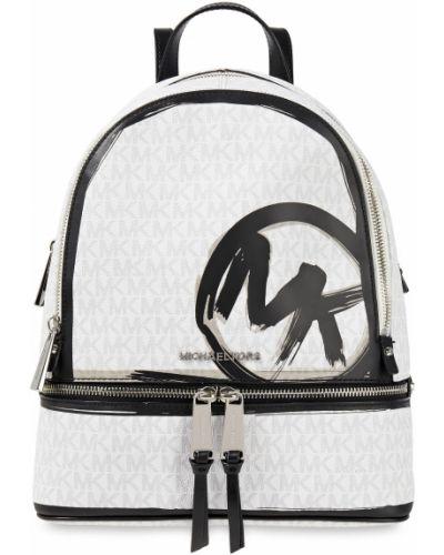 Белый кожаный рюкзак с карманами Michael Michael Kors
