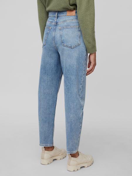 Синие зауженные джинсы-скинни на молнии Marc O'polo