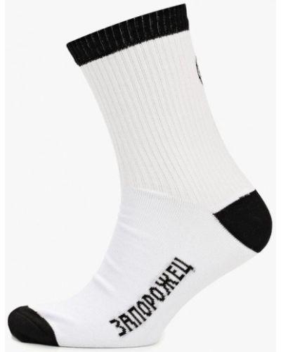 Носки белые Запорожец Heritage