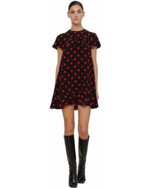 Платье мини на молнии с оборками Red Valentino