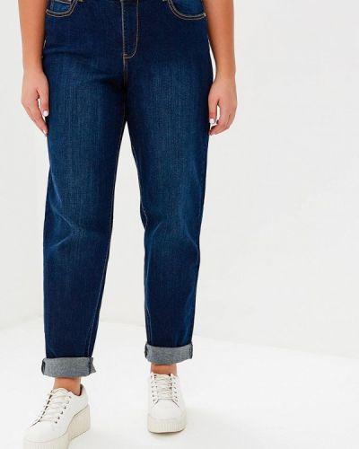 Синие прямые джинсы Violeta By Mango