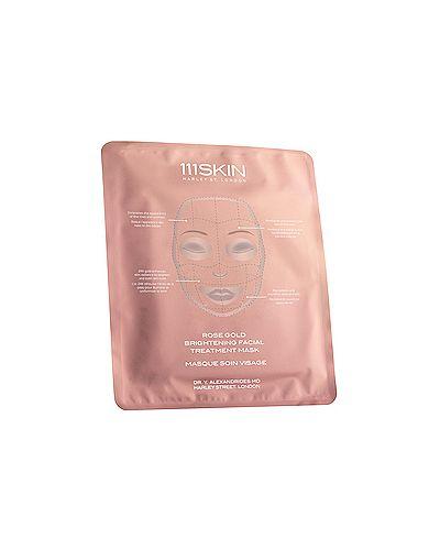 Силиконовая маска для ног питательная золотая 111skin