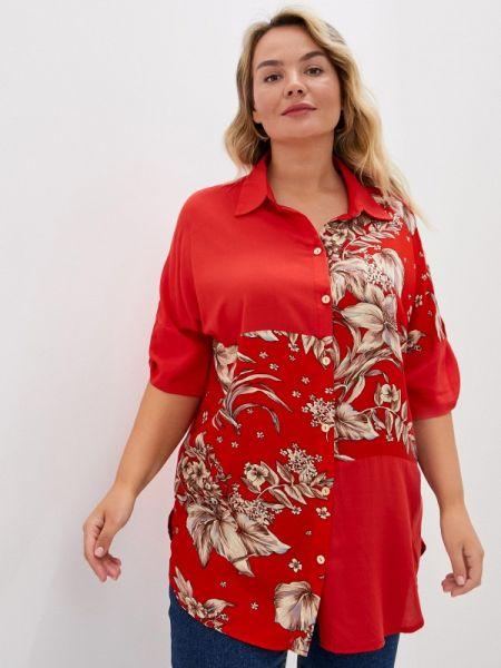 Красная блузка с коротким рукавом с короткими рукавами Blagof