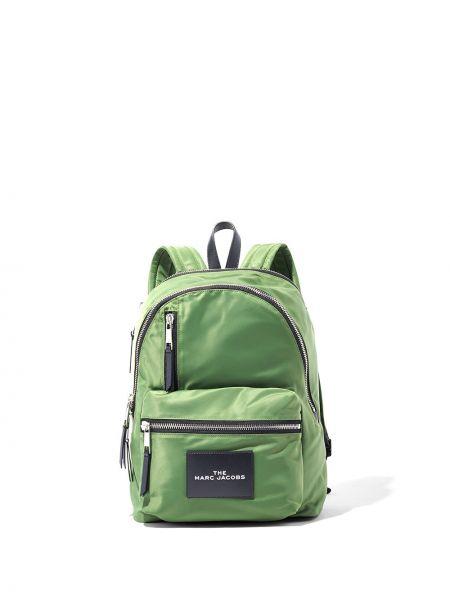 Plecak srebrny - zielony Marc Jacobs