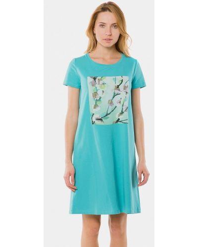 Бирюзовое платье Mr520