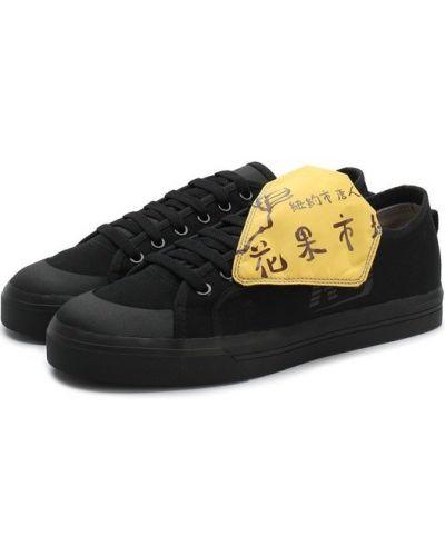 Кеды парусиновые на шнуровке Adidas By Raf Simons