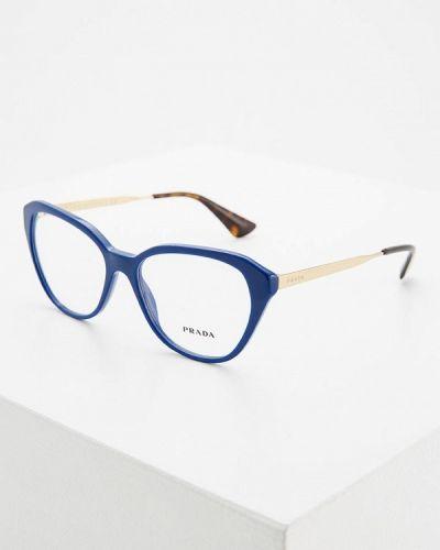 Синяя оправа Prada