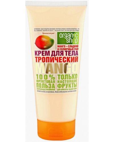 Крем для тела белый Organic Shop