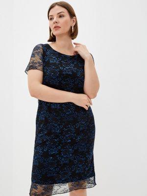 Черное вечернее платье летнее Malena
