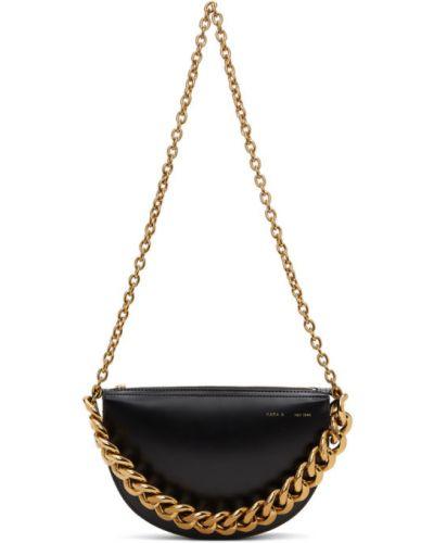 Czarna torebka na łańcuszku skórzana Kara