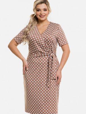 Бежевое платье Venusita