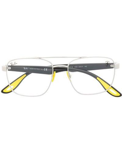 Okulary srebrne - żółte Ray-ban