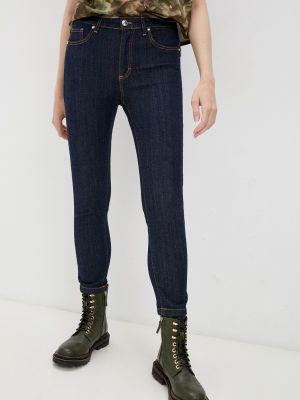 Зауженные джинсы - синие Marco Bologna