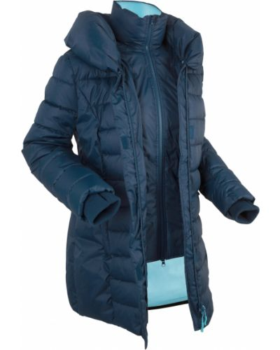 Куртка трансформер на молнии Bonprix