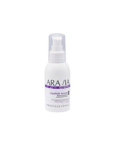 Крем для тела антицеллюлитный Aravia Organic