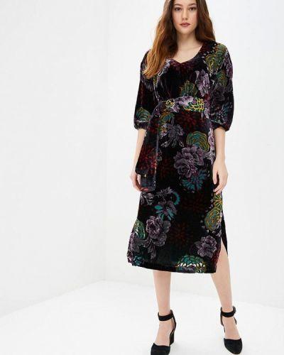 Платье осеннее киргизский Zarina