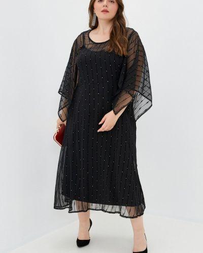 Вечернее черное вечернее платье Ulla Popken