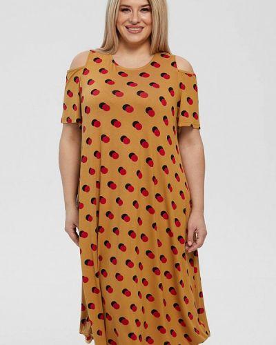 Оранжевое платье Luxury Plus