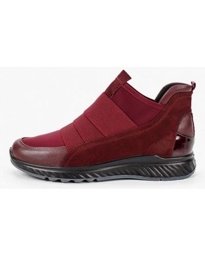 Красные кроссовки из нубука Kari
