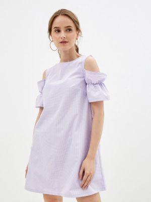 Фиолетовое платье а-силуэта M,a,k You Are Beautiful