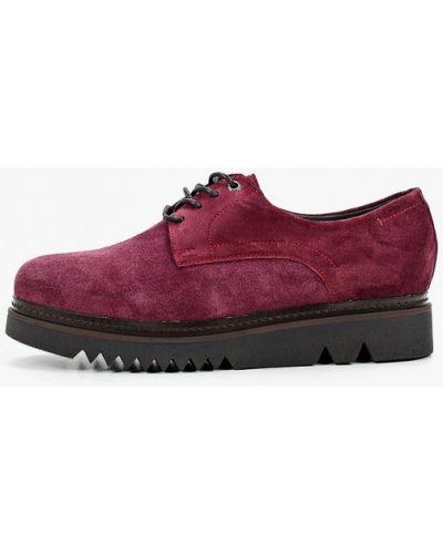 Велюровые красные ботинки Hcs