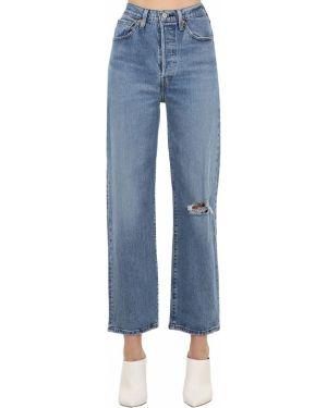 С завышенной талией пляжные джинсы с высокой посадкой с аппликациями на пуговицах Levi's Red Tab
