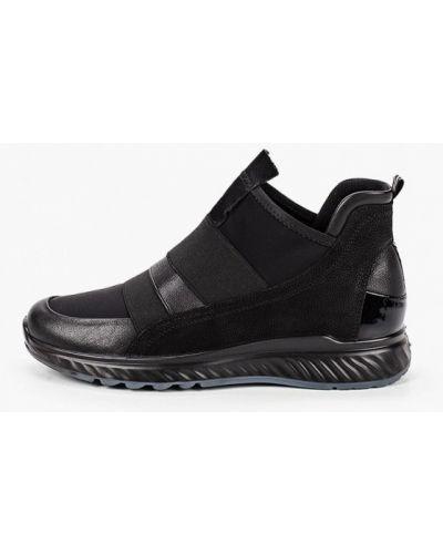 Черные кроссовки из нубука Kari