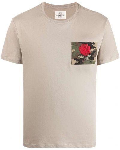 Beżowa koszulka bawełniana Kent & Curwen