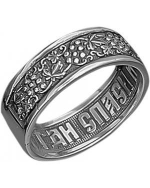 Кольцо серебряный с декоративной отделкой золотой меркурий