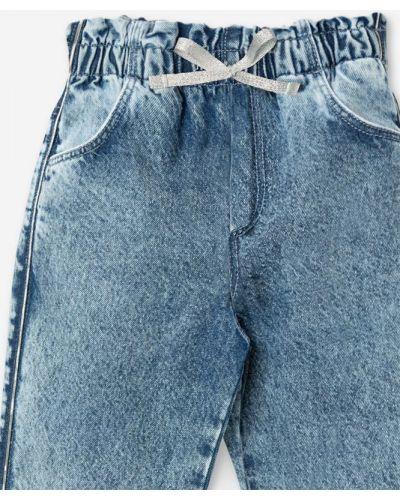 Синие джинсы на резинке Gloria Jeans