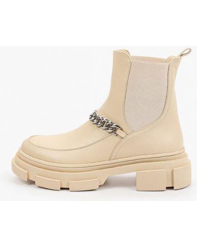 Кожаные ботинки челси - бежевые Vivian Royal