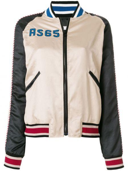 Куртка с манжетами круглая с круглым вырезом узкого кроя As65