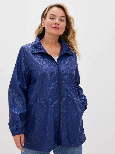 Синяя облегченная куртка Blagof