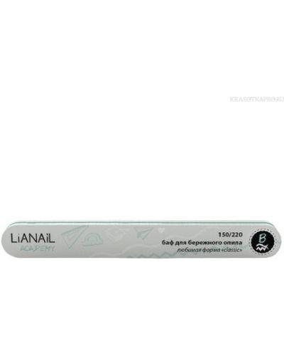 Полировочный брусок для ногтей Lianail