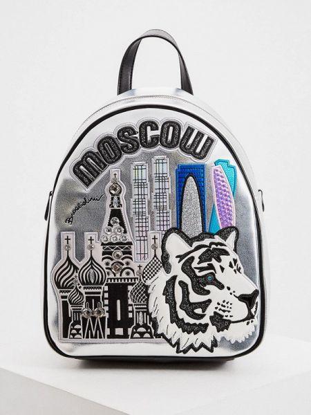 Серебряный рюкзак Braccialini