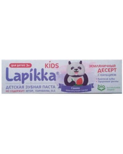 Зубная паста Lapikka