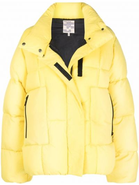 Желтая куртка из полиэстера Baum Und Pferdgarten
