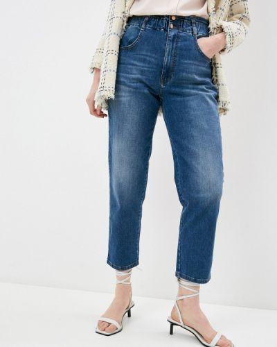Синие прямые джинсы Iblues