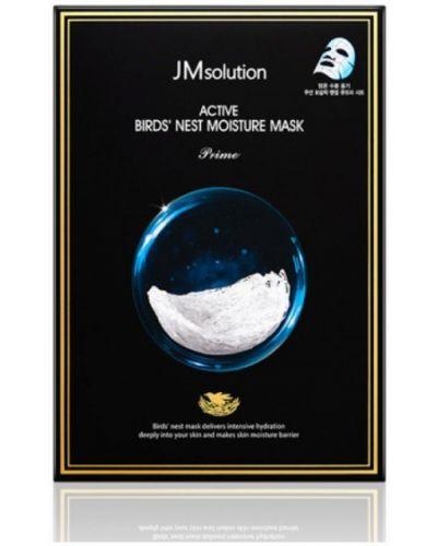 Текстильная маска для ног Jmsolution