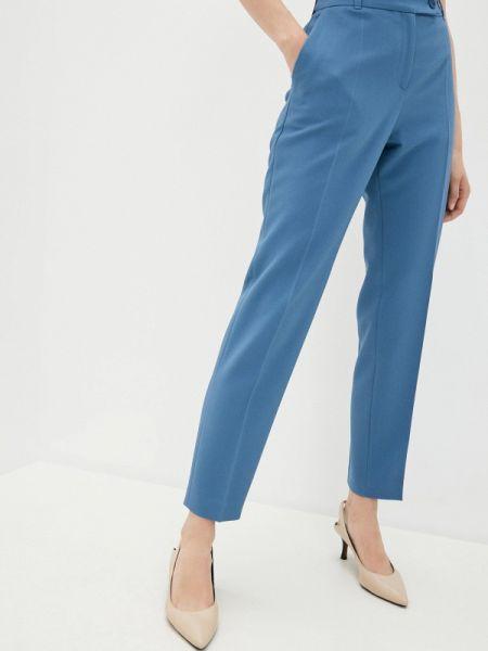 Синие повседневные брюки Hugo