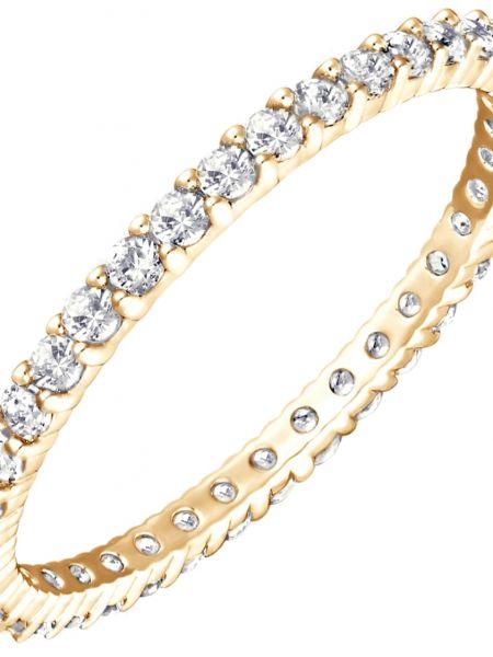 Белое кольцо металлическое позолоченное с камнями Swarovski