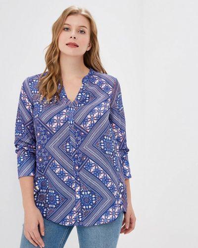 Блузка осенняя синяя Wallis